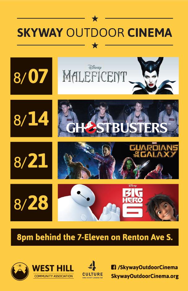 Skyway Outdoor Cinema 2015 Lineup